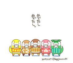 Otter Cartoon, I Wallpaper, Otters, Kawaii, Comics, Toys, Cute, Activity Toys, Otter