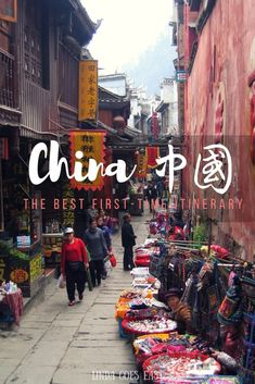 The Best First-Time China Itinerary http://www.lindagoeseast.com/2016/05/26/the-best-first-time-china-itinerary/