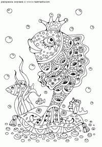 Золотая рыбка | Золотая рыбка, Золото и Рисовать