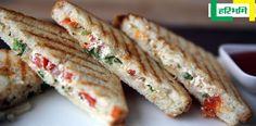 नाश्ते में बनाएं गरमा-गरम 'दही के सैंडविच' http://www.haribhoomi.com/news/life-style/khanna-khajana/curd-sandwich/46801.html