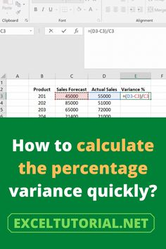 How to calculate the percentage variance quickly? . #Excel #microsoftexcel #Exceltutorial #Exceltutorials #Exceltutor #tutorialexcel #microsofttrainingexcel #microsoftexceltips #Excelformulas #Excelvba #Exceltips #Exceltipsandtricks #Excelvideo #Excelshorcuts Microsoft Excel, Excel Formulas, Excel For Beginners, Data Entry, Getting To Know, Calculator, Math, Learning, Words