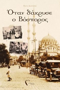 Group Of Companies, Classic Books, Best Actress, Best Sellers, Taj Mahal, Books To Read, Greece, Poems, Reading
