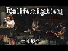 土岐麻子『Californication』(ラジオ・ライブ音源) - YouTube