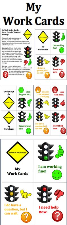 """$1.95 Back to School - My Work Cards - """"How Am I Working?""""-2 styles - Flat or Tented - Get your students into good work habits early in the school year with these classroom management cards.   These simple cards can alert teachers to those students who need help while working. The traffic light symbol, green thumbs up, red thumbs down and colored question marks should be easily understood by students."""