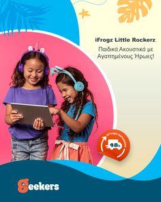Δες στο geekers.gr τη γκάμα παιδικών headphones με μέγιστη ένταση 85dB, για να προστατεύουν τα little geeks από βλαβερές εντάσεις. 🎶  #ακουστικα #παιδικα #παιδικά #ενσύρματα  #ηρωες #παιδικοιηρωες Kids, Young Children, Boys, Children, Boy Babies, Child, Kids Part, Kid, Babies
