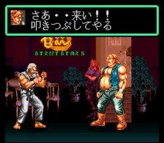 Art Of Fighting [SNES].