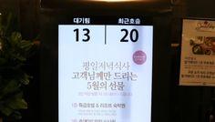 어버이날 한식 뷔페 자연별곡에서 孝의 만찬 : 네이버 블로그