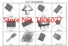 Send free  10PCS   IKP01N120H2 K01H1202  Hot sales diodes integrated circuit #Affiliate