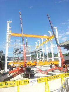 UNIC mini-crawler crane Crawler Crane, Heavy Equipment, Spider, Budget, Plant, Construction, Mini, Travel, Building