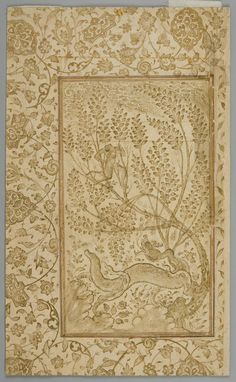 From the Harvard Art Museums' collections Dragon and Monkey Celtic Dragon, Celtic Art, Islamic Art Calligraphy, Calligraphy Alphabet, Mediterranean Art, Mughal Paintings, Harvard Art Museum, Persian Pattern, Iranian Art