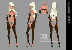 design character food and drink london - Recipes Character Model Sheet, Character Modeling, Character Concept, Character Art, Concept Art, Character Reference, Low Poly, Levi Cosplay, Cartoon Network
