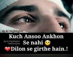 Such mey. Quotes About Hate, Love Quotes In Hindi, Love Poetry Urdu, True Love Quotes, Hurt Quotes, Boy Quotes, Sad Words, True Words, Being Ignored Quotes