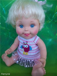 Baby face doll