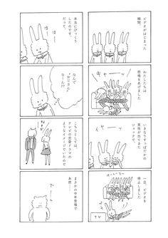 ビデオが詰まった/Hなビデオ せいのめざめ 益田ミリ/武田砂鉄 cakes(ケイクス)