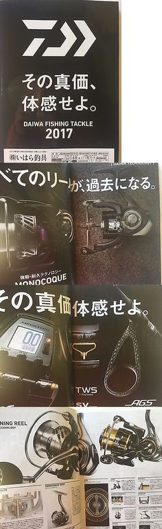 Books and Video 62155: New 2017 Daiwa Fishing Tackle Catalogue Latest Edition Japan Limited F S -> BUY IT NOW ONLY: $36.99 on eBay!