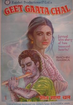 Old Movie Posters, Cinema Posters, Film Posters, Film Poster Design, Movie Pic, Film Song, Bollywood Posters, Vintage Bollywood, Indian Movies