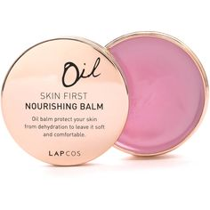 Lapcos Skin First Nourishing Balm found on Polyvore featuring beauty products, skincare, lip care, lip treatments and none