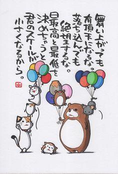 なかなかヘコみます。|ヤポンスキー こばやし画伯オフィシャルブログ「ヤポンスキーこばやし画伯のお絵描き日記」Powered by Ameba
