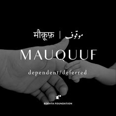 love quotes in hindi words Urdu Words With Meaning, Hindi Words, Urdu Love Words, Love Quotes In Hindi, New Words, Unusual Words, Rare Words, One Word Quotes, Poetic Words