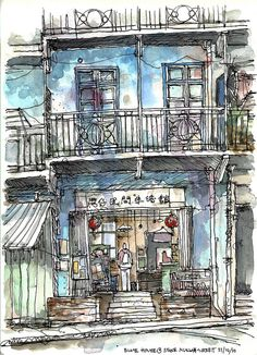 blue house @ wanchai, hong kong by paulartSG Watercolor Architecture, Architecture Art, Moleskine, Pen And Wash, City Illustration, House Drawing, Pen And Watercolor, Urban Sketchers, Art Sketchbook