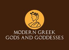 """Check out my @Behance project: """"Modern Greek Gods and Goddesses"""" https://www.behance.net/gallery/67958101/Modern-Greek-Gods-and-Goddesses"""
