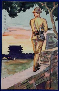 """1930's Second Sino Japanese War Postcard """"Guard in the evening"""" - Japan War Art"""