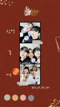 Funny Phone Wallpaper, Bts Wallpaper, Foto Bts, Bts Memes, K Pop, Pop Stickers, Bts Group Photos, Bts Playlist, Bts Funny Videos