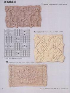 Gallery.ru / Foto # 52 - 150 Knitting Designs - svetlyachoks