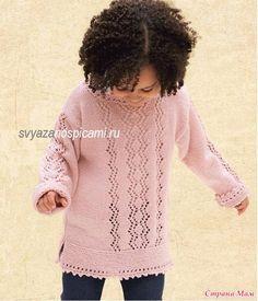 Baby Knitting Patterns, Дети Модели, Вязание Бесплатно, Узоры Для Свитера, Уроки Вязания, Шаблоны Проектирования, Модели Стежков, Вязаные Детские Свитера, Детская Мода