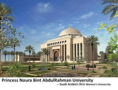 OT Systems secures Saudi Arabia's first women's university | News | SecurityWorldHotel.com