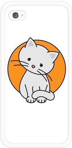 Cihan Terlan - Kedi Model 3 - Kendin Tasarla - İphone 44S Kılıfları