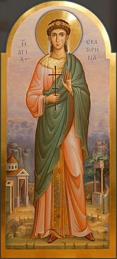 St. Catherine (St. Katherine) of Alexandria