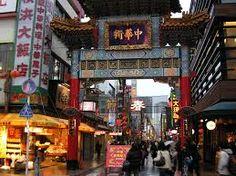 Yakohama Chinatown