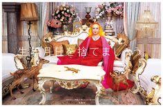 2003朝日広告賞 出版部門賞 毎日広告デザイン賞 部門賞 TCC賞