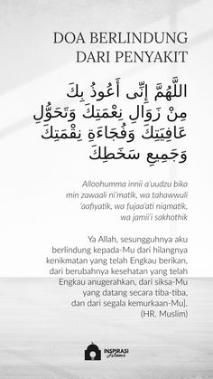 Pray Quotes, Hadith Quotes, Muslim Quotes, Text Quotes, Words Quotes, Beautiful Quran Quotes, Quran Quotes Inspirational, Islamic Love Quotes, Beautiful Prayers