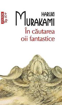 Daca aveti putin timp puteti merge «In cautarea oii fantastice Audio, Haruki Murakami, Bibliophile, Book Worms, Tokyo, Lion Sculpture, Books, Diana, Universe