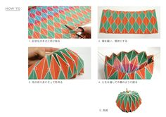 origami package | Flickr - Photo Sharing!