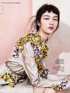 Vogue China May 2014 | Fei Fei Sun by Sharif Hamza