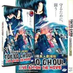 JAPAN MOVIE : TOKYO GHOUL LIVE ACTION DVD Listing in the Anime,DVD,DVDs & Blu-ray Discs,Movies & DVD Category on eBid United States | 165677374