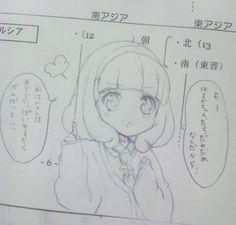 Anime sketch- tootokki ʕ •ᴥ•ʔ