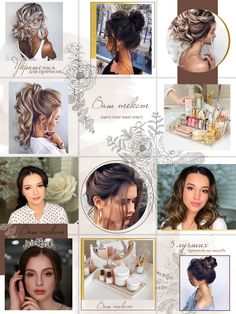 Instagram Captions For Selfies, Selfie Captions, Instagram Templates, Instagram Design, Social Media Design, Grid, Layouts, Puzzle, Branding