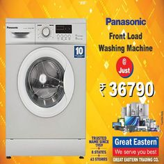 Panasonic Front Load with Low Noise Washing Machine, Laundry, How To Apply, India, Store, Amazing, Summer, Beauty, Laundry Room