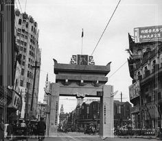 Possibly around 1945-1946 in Shanghai.