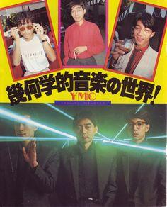 主に日本の80年代の画像をポスト・リブログします