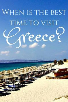 Travel to Greece in the shoulder season to avoid crowds.