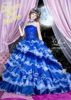 dball ~ dress ballgown http://www.marieprom.co.uk/