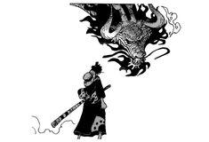 Kaido -one piece- One Piece Vs, One Piece Chapter, One Piece Comic, One Piece Images, 0ne Piece, One Piece Fanart, One Piece Manga, Manga Anime, Me Anime
