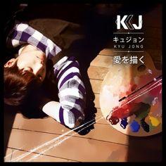 SS501's Kim Kyu Jong | allkpop