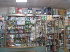 Еликсир е аптека, в която ще намерите също и хранителни добавки с доказано качество и ясен произход. Добавките, които предлагаме, притежават лечебно и подсилващо действие. Хранителните добавки са под формата на сиропи, напитки, разтворими сашета и таблетки.