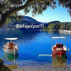 100+- Καλημέρες σε όμορφες εικόνες με λόγια....giortazo.gr - Giortazo.gr Good Morning Messages, Good Morning Good Night, Sailing, Inspirational Quotes, Inspire Quotes, Boats, Good Morning Wishes, Candle, Life Coach Quotes